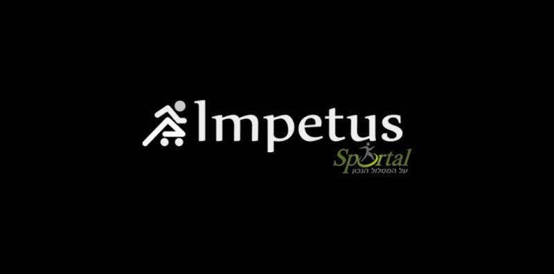 Impetus_sportal_israel